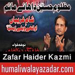 http://www.humaliwalayazadar.com/2016/10/zafar-haider-kazmi-nohay-2017.html