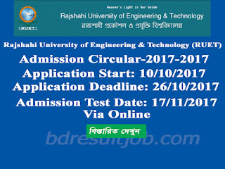 Rajshahi University of Engineering & Technology (RUET) Admission Test Circular 2017-2018
