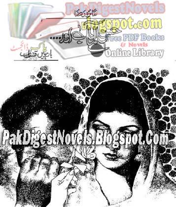 Husan Al Maab Aur Episode 12 By Saira Raza Pdf Free Download