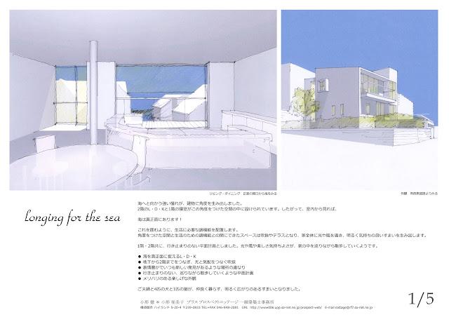 鎌倉の海を望む白い散歩道のような住まい 海の見えるリビング・外観