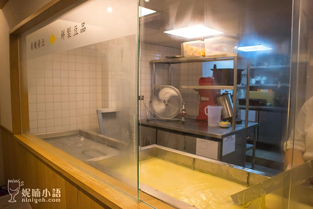 【東區蔬食餐廳】上善豆家DeliSoys。東區與眾不同潮食素膳餐廳
