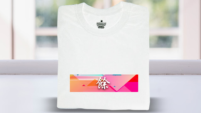 SBX51-P5FC-CTS Chinese Name T Shirt Design Custom T Shirt Printing Chinese Name T Shirts Chinese Name Tee