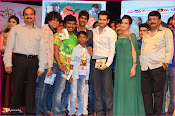 Banthipoola Janaki Audio Launch-thumbnail-4