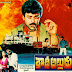 Rowdy Alludu 27 Years Special Posters