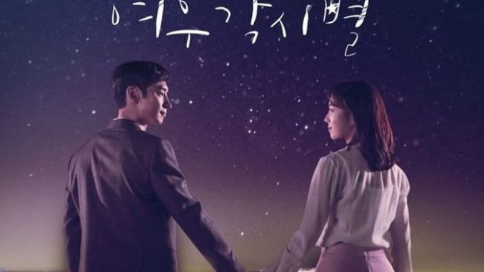 Download Drama Korea Where Stars Land Subtitle Indonesia Download Where Stars Land Subtitle Indonesia