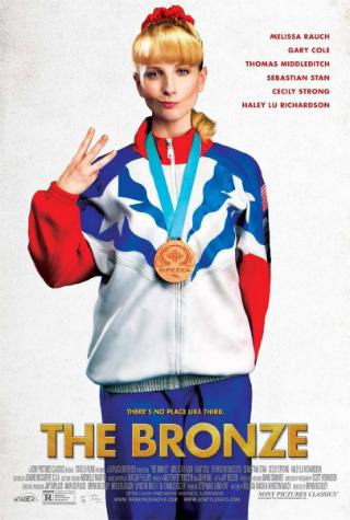 The Bronze [2015] [DVDR] [NTSC] [Subtitulado]