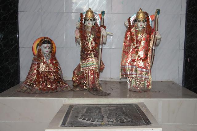 Gautam Sthan , Revelganj, Chappra Bihar