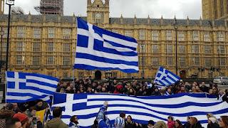 Συλλαλητήριο για τη Μακεδονία στο Λονδίνο ταυτόχρονα με αυτό της Αθήνας