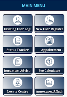 passport-seva-application-main-menu