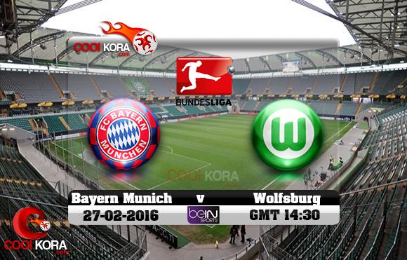 مشاهدة مباراة فولفسبورج وبايرن ميونخ اليوم 27-2-2016 في الدوري الألماني