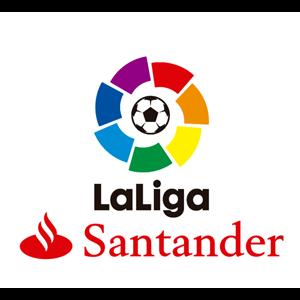 PES 2017 Spain Stadium Pack for Stadium Server