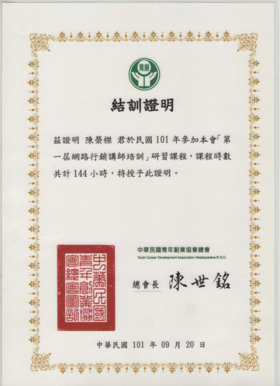 iso 2768 中文 版