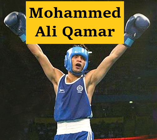 Mohammed Ali Qamar: the youngest Indian women's boxing coach