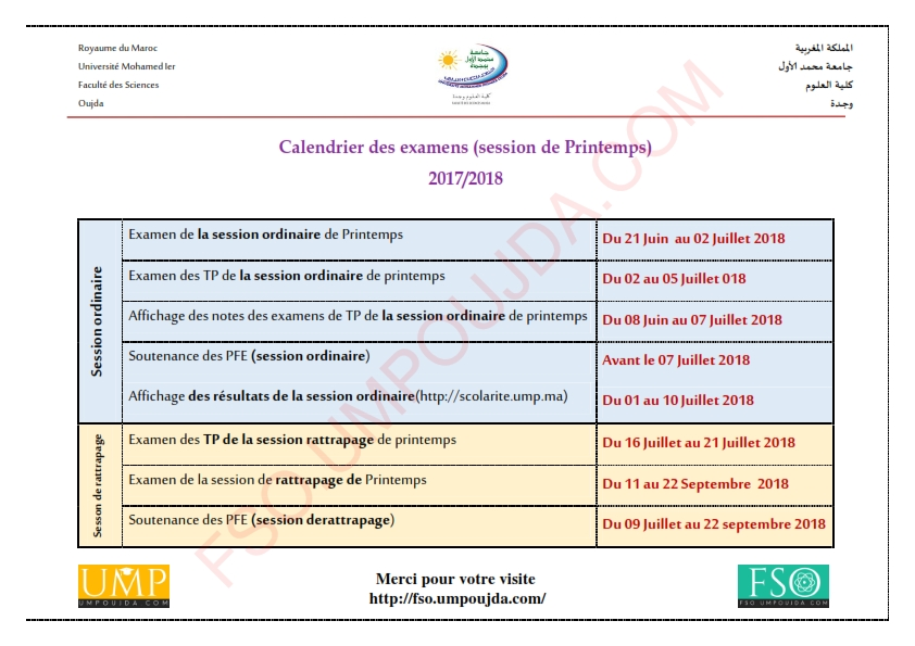Avis : Calendrier des examens - session de Printemps 2017/2018