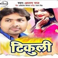 Tikuli (Alam Raj) 2019 Mp3 Songs