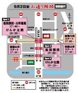 Rokunohe Fall Festival 2016 Evening Parade Map 平成28年六戸秋まつりお通り夜間運行マップ Aki Matsuri