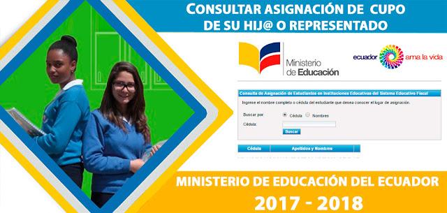 asignacion de cupos sierra 2017 2018