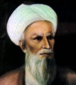 Ibnu Miskawaih