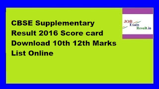 CBSE Supplementary Result 2016 Score card Download 10th 12th Marks List Online