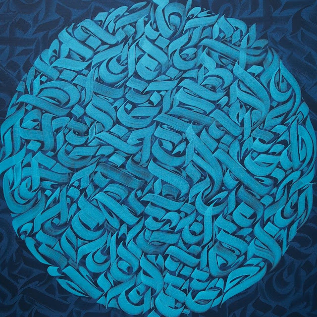 inkman-calligraffiti