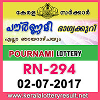keralalotteries, kerala lottery, keralalotteryresult, kerala lottery result, kerala lottery result live, kerala lottery   results, kerala lottery today, kerala lottery result today, kerala lottery results today, today kerala lottery result,   kerala lottery result 02-07-2017, pournami lottery rn 294, pournami lottery, pournami lottery today result,   pournami lottery result yesterday, pournami lottery rn294, pournami lottery 2.7.2017