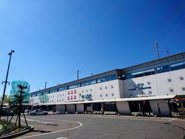 上田駅 六文銭