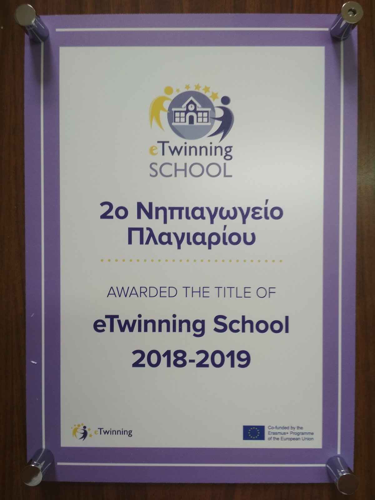 eTwinning School Label 2018-2019