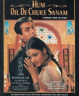 Sanam in full chuke download hum movie 3gp de dil