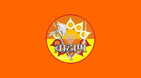 brahmin logo