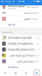 كيفية اخفاء الاصدقاء في الفيس بوك على الايفون