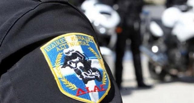 Λαβράκι στα δίχτυα της Ελληνικης αστυνομιας απο την ομαδα ΔΙ.ΑΣ.