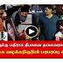 Revolt against Sasikala ADMK -TAMIL VIRAL VIDEO