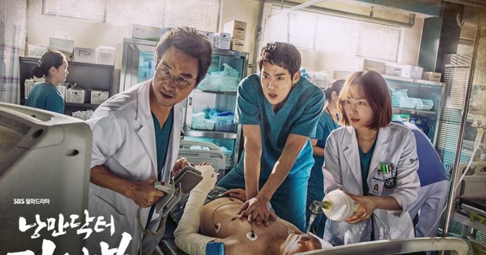 浪漫醫生金師傅-線上看-戲劇簡介-人物介紹-SBS - KPN 韓流網