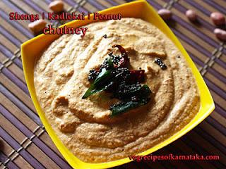Shenga or Kadlekai chutney recipe in Kannada