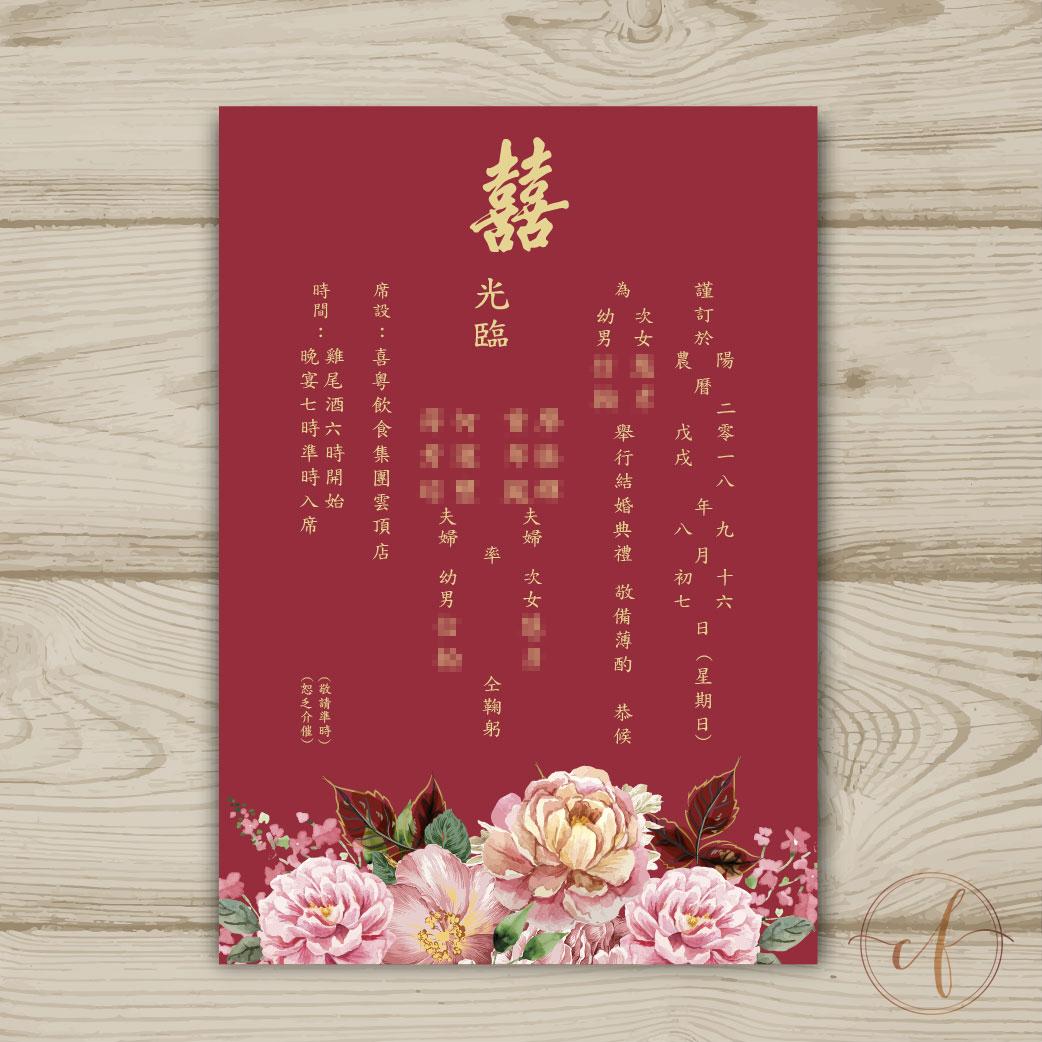 Wedding Card Malaysia | Crafty Farms Handmade : Red Gold Floral ...