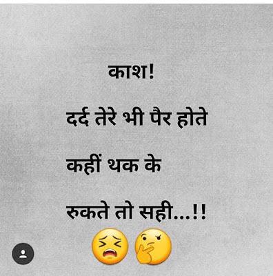 Dil Ka Dar Apni Juban Se Kash! Hindi Shayari