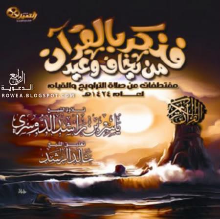 http://rowea.blogspot.com/2011/05/mp3_6184.html