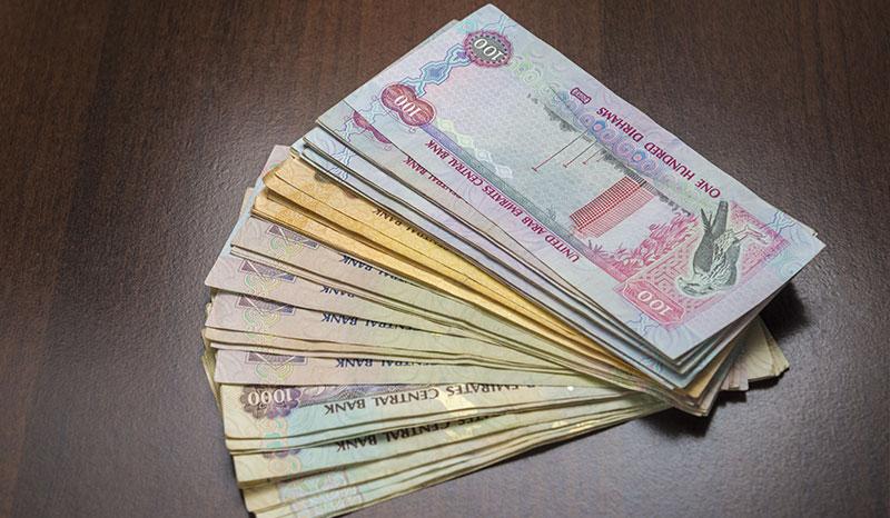 Best Exchange Rates In Dubai