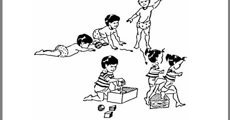 Manual de Estimulación Temprana. Ebook en PDF para