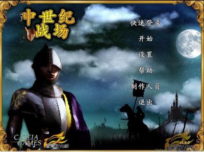 中世紀戰場中文版,回合制戰場策略遊戲!