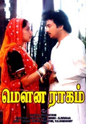 Mandram Vantha Thendralukku