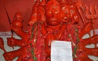 tax notice against lord hanuman