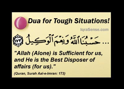 EVERYTHING ISLAMIC: Dua that Saved Prophet Ibrahim from the