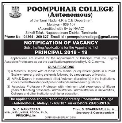 poompuhar-college-principal-post-recruitment-2018