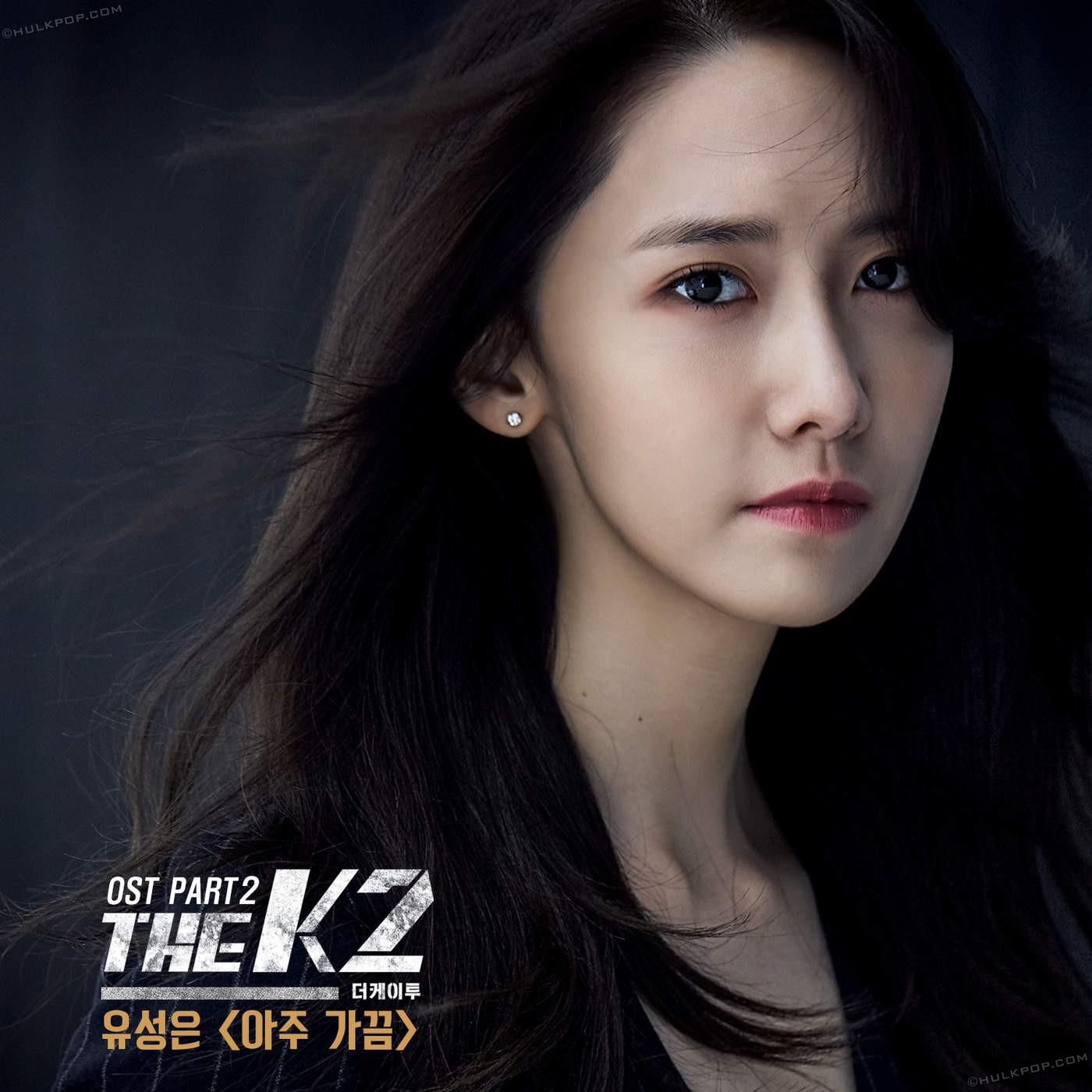 U SUNGEUN – The K2 OST Part.2 (ITUNES PLUS AAC M4A)