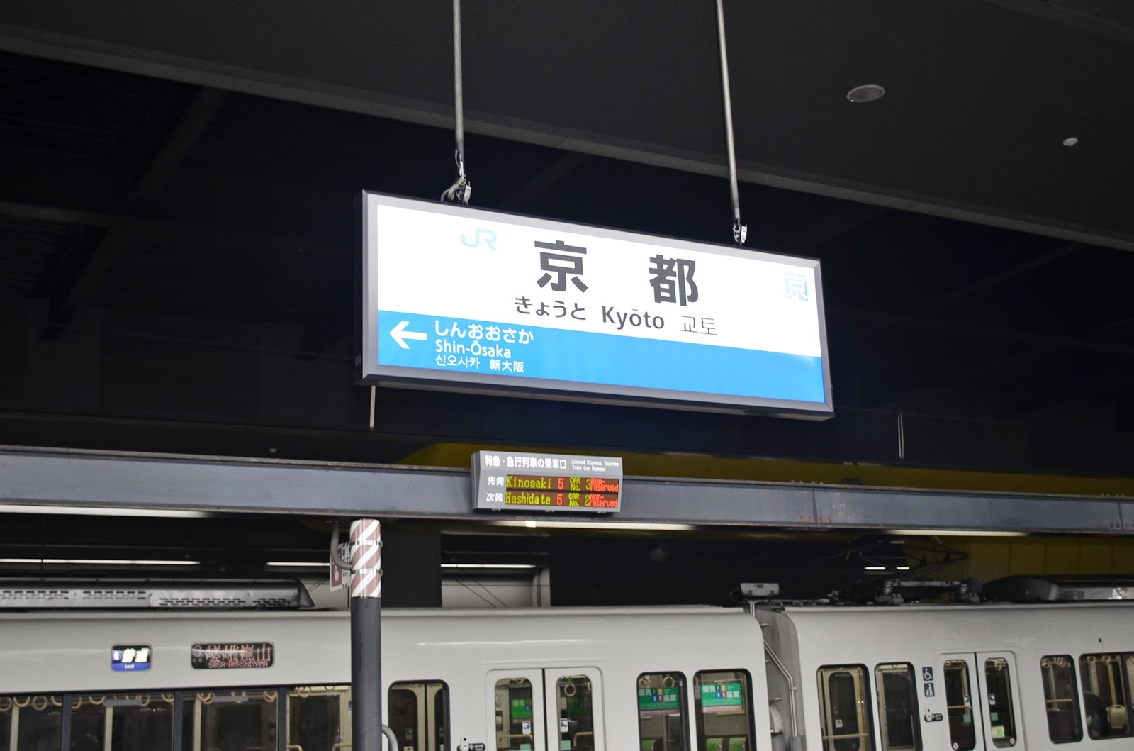 how to go to kyoto from kansai airport