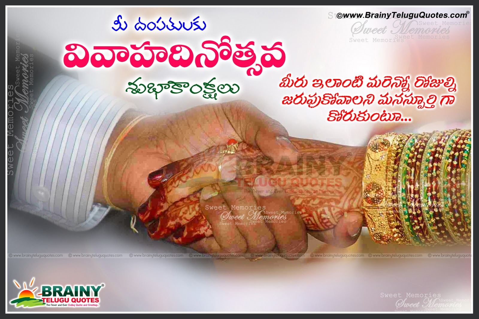 Here is a Latest Telugu Marriage Day Wishes and Greetings with Flowers Nice Quotes and Telugu Marriage day Wallpapers Awesome Telugu Language Beautiful