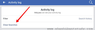 facebook-search-history-delete-in-hindi