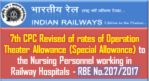 railway-order-revision-of-rates-of-operation-theater-allowance-special-allowance-to-the-nursing-personnel-working-in-railway-hospitals-as-per-the-recommendations-of-7th-cpc-paramnews