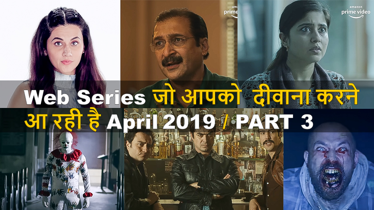 BaponCreationz: Top 10 Best Hindi Web Series Releasing In